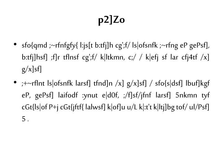 p2]Zo
