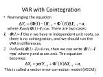var with cointegration1