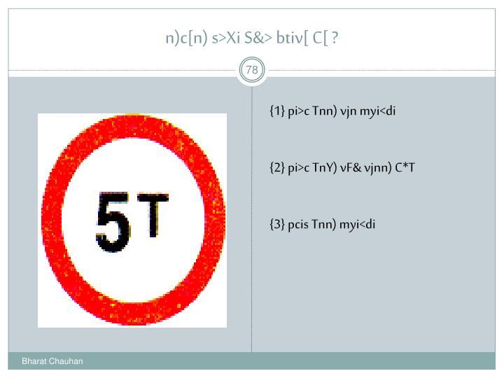 n)c[n) s>Xi S&> btiv[ C[ ?