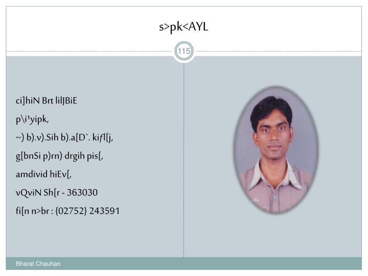 s>pk<AYL