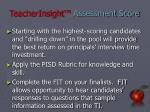 teacherinsight assessment score1