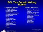 sol two domain writing rubric