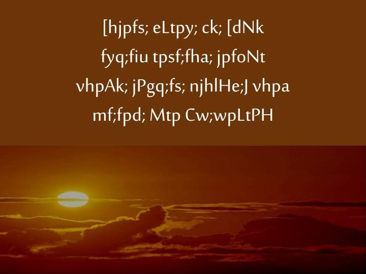 [hjpfs; eLtpy; ck; [dNk