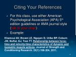 citing your references