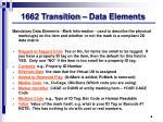 1662 transition data elements1
