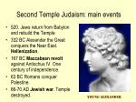 second temple judaism main events
