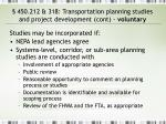 450 212 318 transportation planning studies and project development cont voluntary