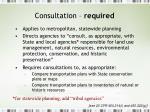 consultation required