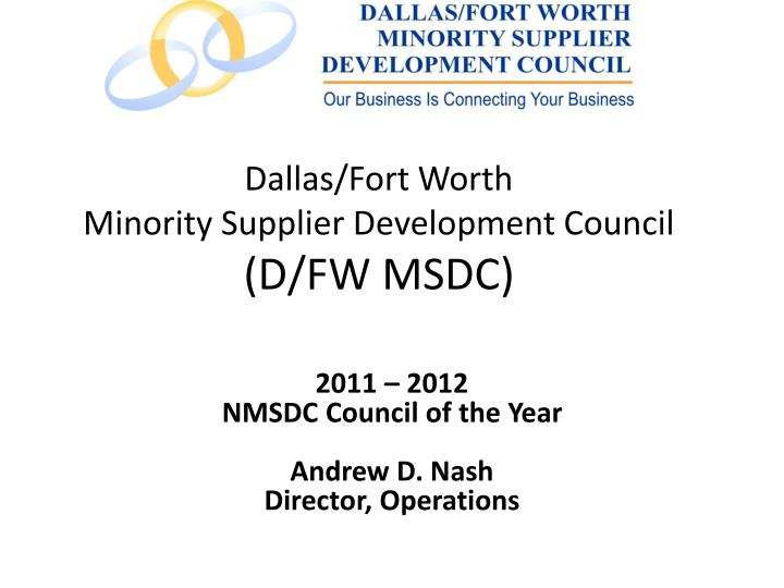 Dallas fort worth minority supplier development council d fw msdc