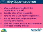 recycling reduction