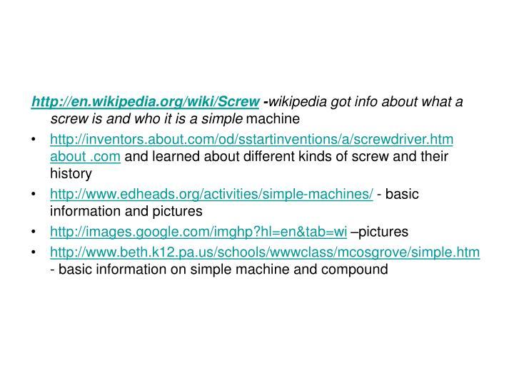 http://en.wikipedia.org/wiki/Screw