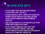 2 hyd sys op s
