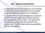 9243 general requirements