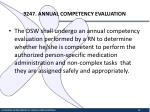 9247 annual competency evaluation