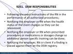 9251 dsw responsibilities