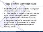 9261 violations and non compliance