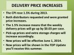 delivery price increases