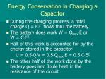 energy conservation in charging a capacitor