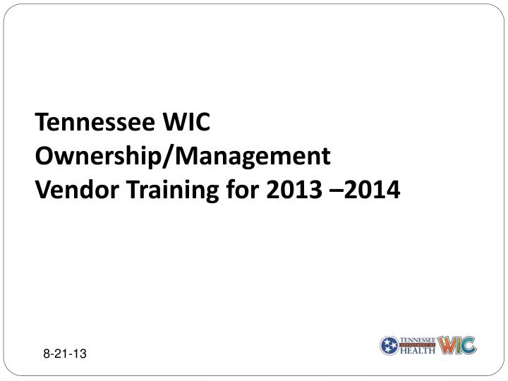 Tennessee WIC