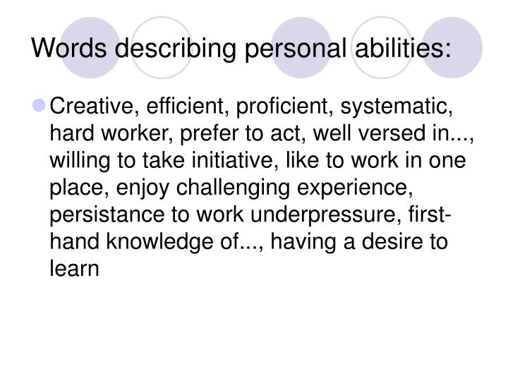 Words describing personal abilities: