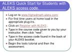 aleks quick start for students with aleks access code
