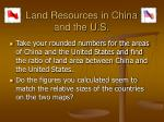 land resources in china and the u s