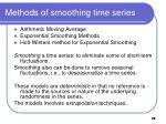 methods of smoothing time series