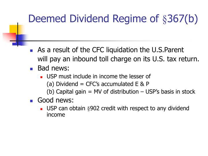 Deemed Dividend Regime of