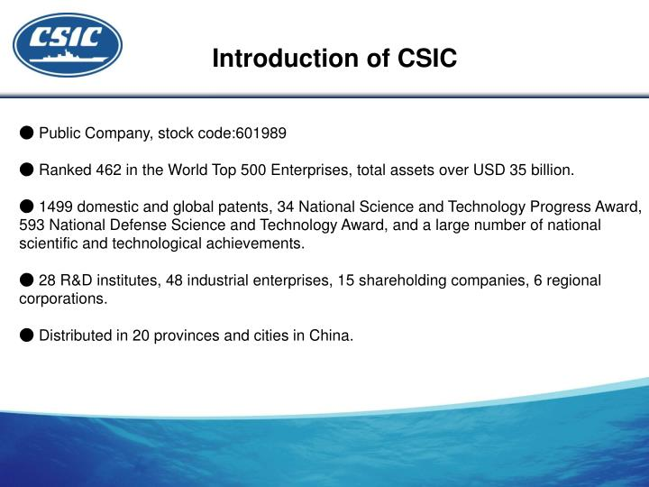 Introduction of CSIC
