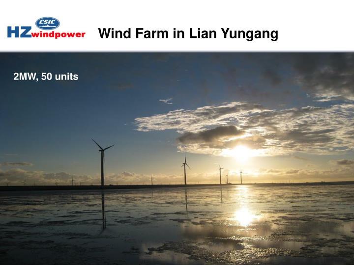 Wind Farm in Lian Yungang