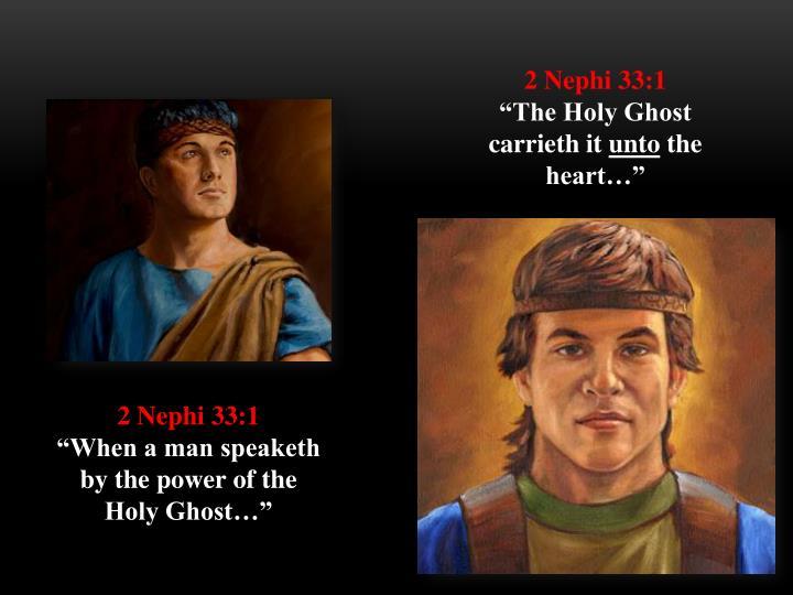 2 Nephi 33:1