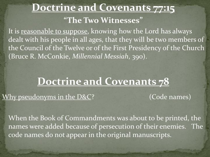 Doctrine and Covenants 77:15