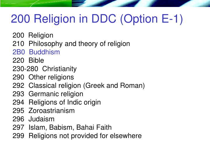 200 Religion in DDC (Option E-1)