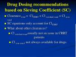 drug dosing recommendations based on sieving coefficient sc