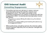 oig internal audit consulting engagements