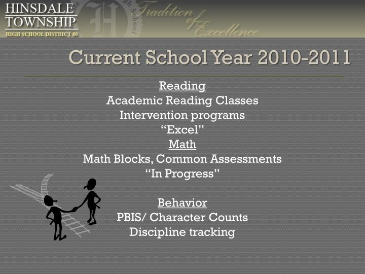 Current School Year 2010-2011