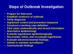 steps of outbreak investigation