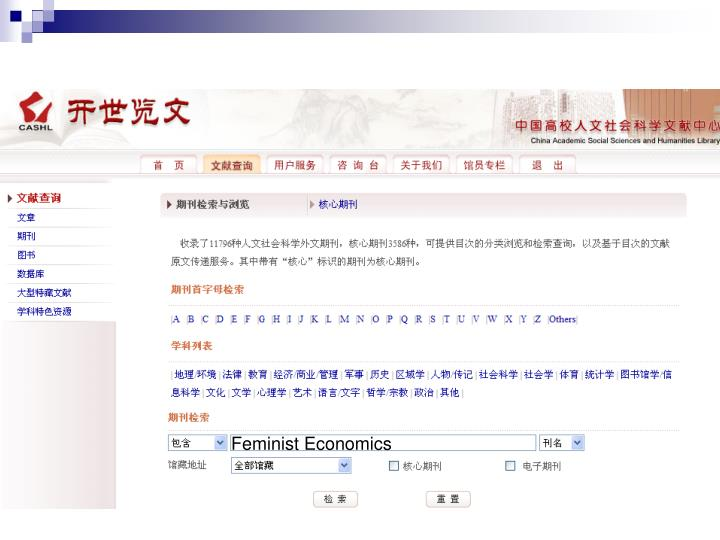 Feminist Economics