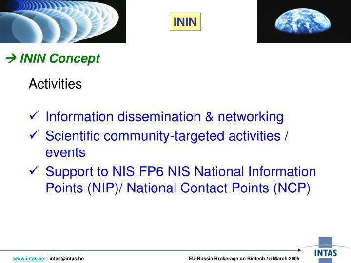  ININ Concept
