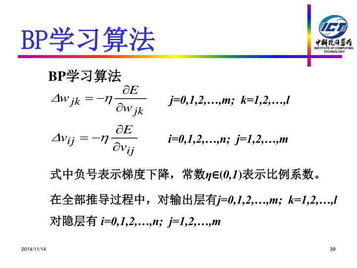 j=0,1,2,…,m;  k=1,2,…,l