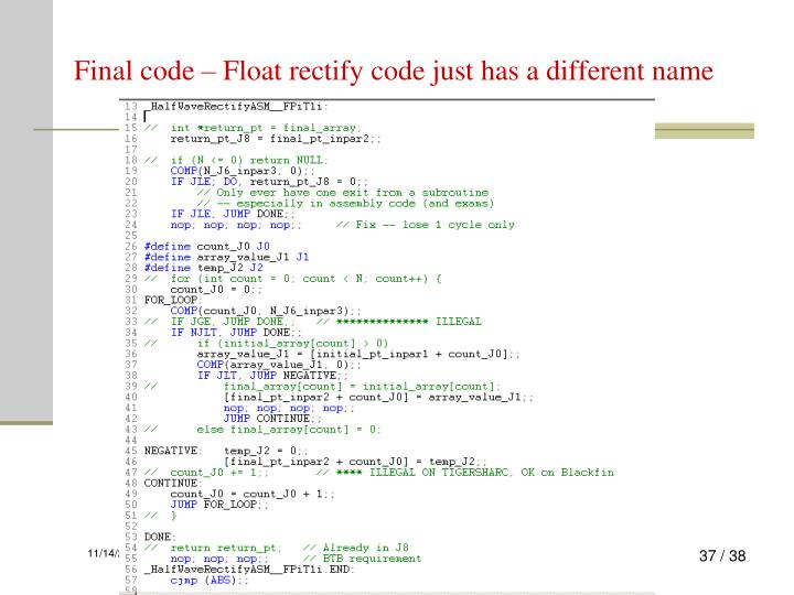 Final code – Float rectify code just has a different name
