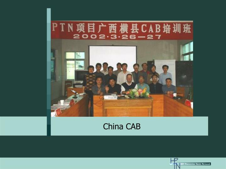 China CAB