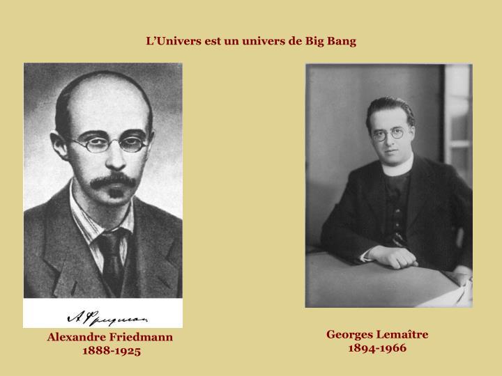 L'Univers est un univers de