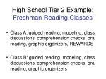high school tier 2 example freshman reading classes