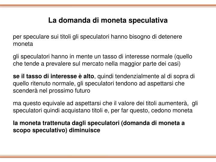 La domanda di moneta speculativa