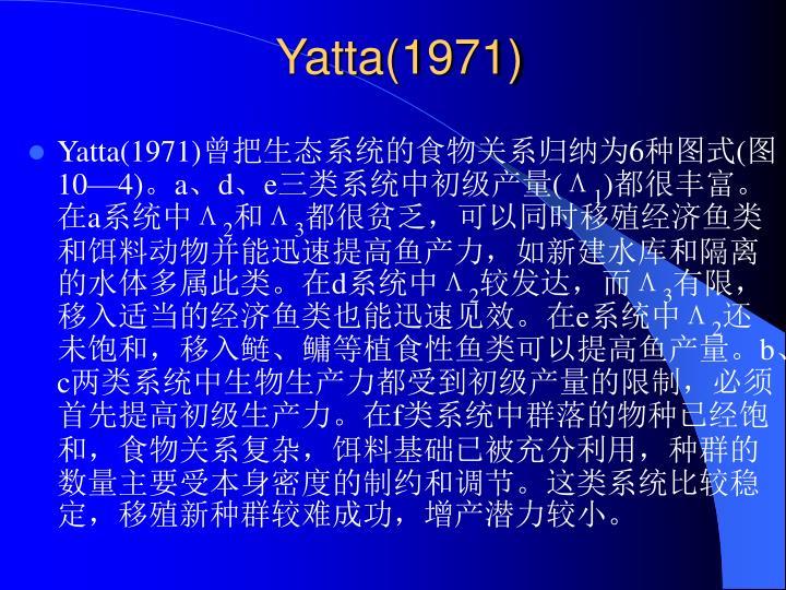 Yatta(1971)