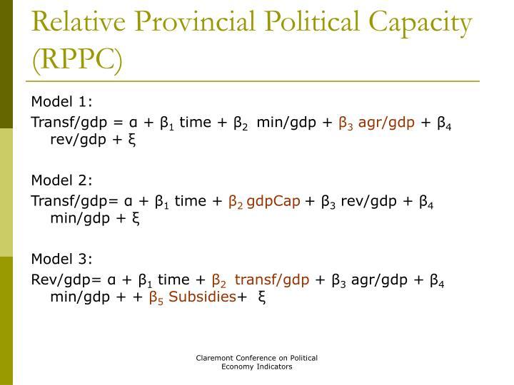 Relative Provincial Political Capacity (RPPC)