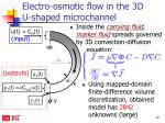 electro osmotic flow in the 3d u shaped microchannel