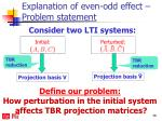 explanation of even odd effect problem statement
