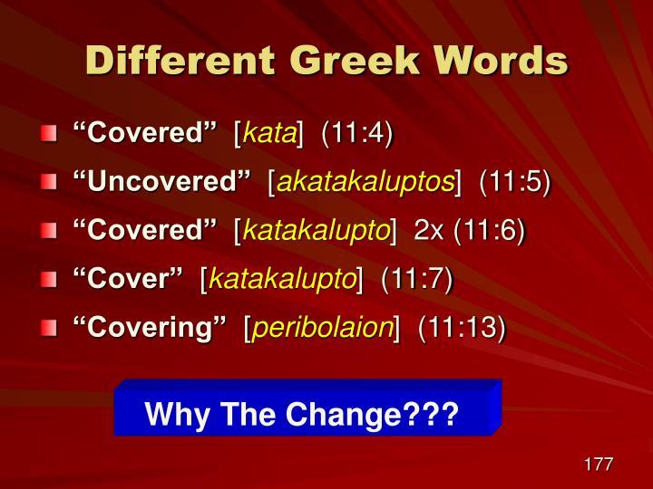 Different Greek Words